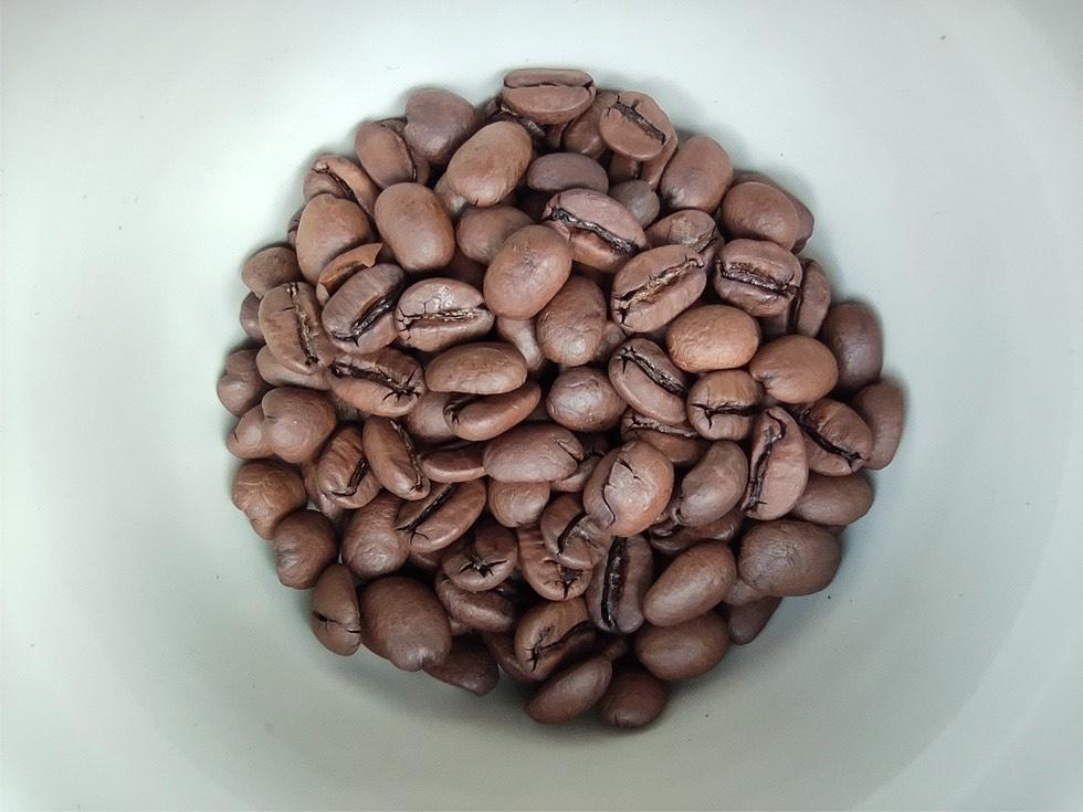 Aramour Coffee - Vuong's Farm Closeup