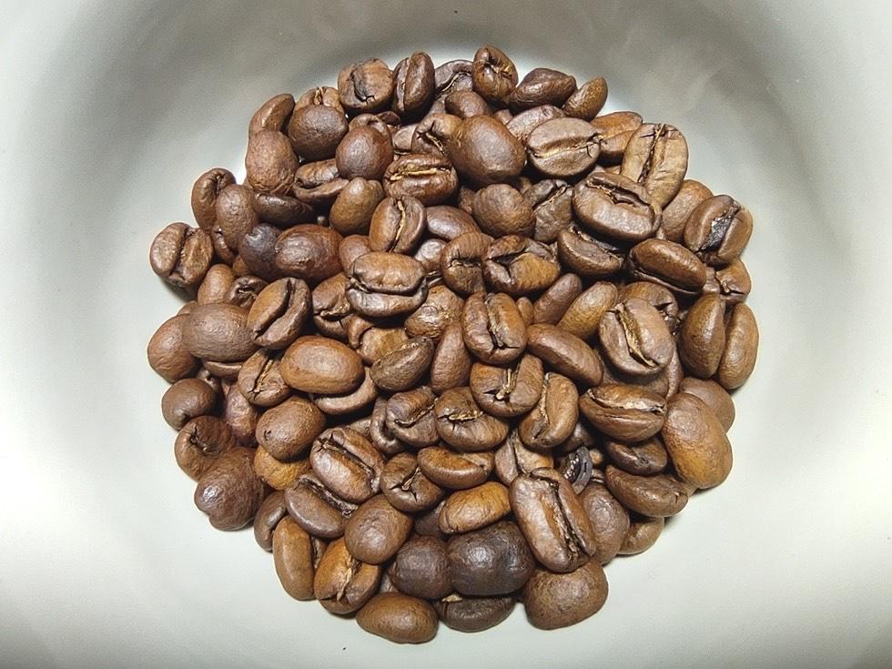 Cafe Slow Panama Elida Closeup