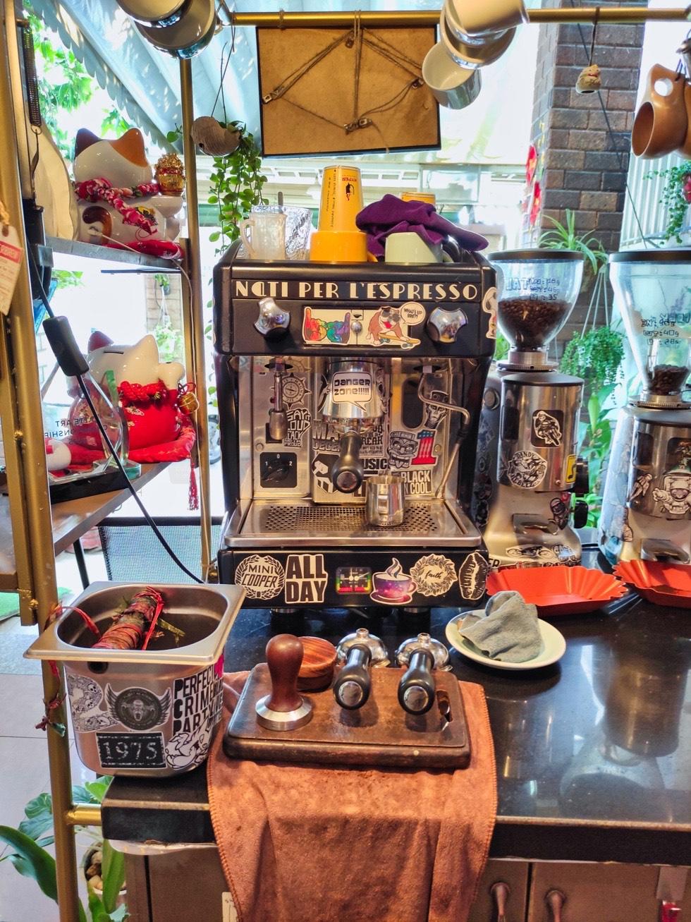 Hyper Coffee Roastery Machine