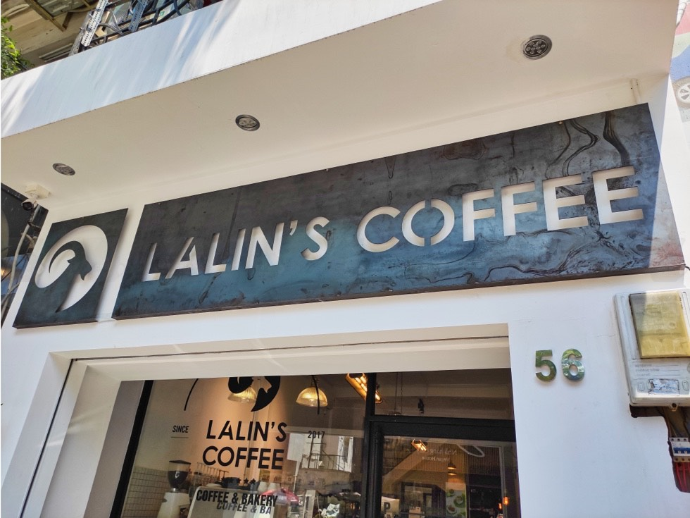 Lalin's Coffee Signage