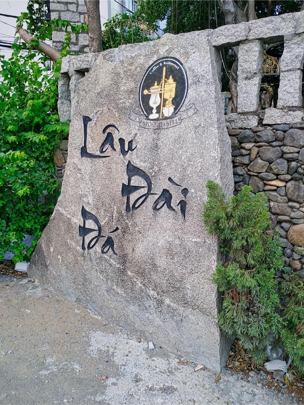 Stone Castle Cafe Signage